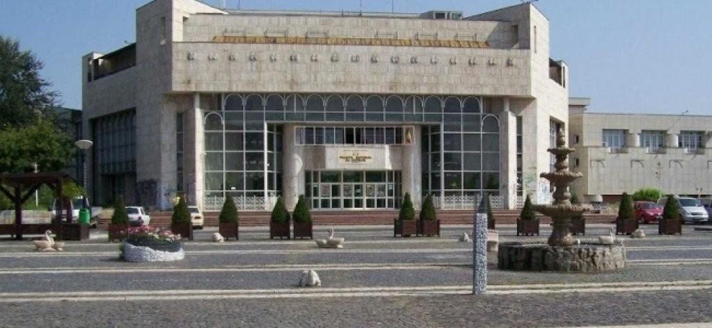 Imagini pentru palatul national al copiilor bucuresti
